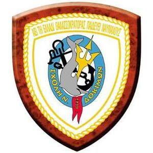 Hellenic Naval Academy logo