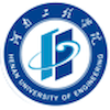 Henan Institute of Engineering logo