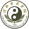 Henan University of Traditional Chinese Medicine logo