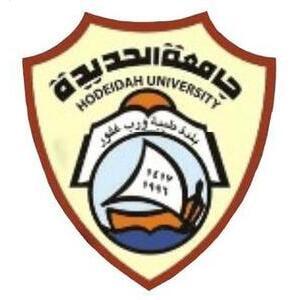 Hodeidah University logo