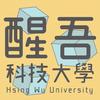 Hsing Wu University logo