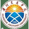 Huanghe Jiaotong University logo