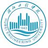Hubei Engineering University logo