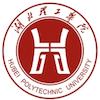 Hubei Polytechnic University logo