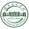 Hubei University of Arts and Science logo