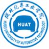 Hubei University of Automotive Technology logo