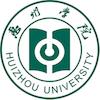 Huizhou University logo