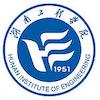 Hunan Institute of Engineering logo