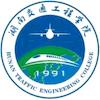 Hunan Institute of Traffic Engineering logo