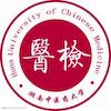 Hunan University of Chinese Medicine logo