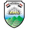Ibb University logo