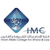Imam Malik College for Islamic Sharia and Law logo