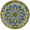 Imam Sadiq University logo