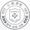 Inje University logo