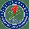 Inner Mongolia Medical University logo