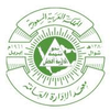 Institute of Public Administration, Saudi Arabia logo