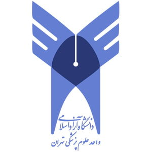 Islamic Azad University, Tehran Medical logo