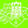 Iwate University logo