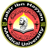 Jabir Ibn Hayyan Medical University logo