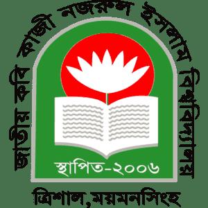 Jatiya Kabi Kazi Nazrul Islam University logo
