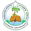 Jazeera University logo