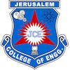 Jerusalem College of Engineering logo