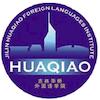 Jilin Huaqiao University of Foreign Languages logo