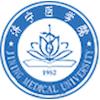 Jining Medical University logo