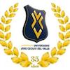 Jose Cecilio del Valle University logo
