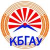 Kabardino-Balkarian State Agricultural University logo