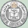 Kabul University logo