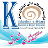 Kahkashan-e-Sharq Higher Education Institute logo