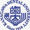 Kanagawa Dental University logo