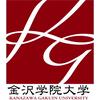 Kanazawa Gakuin University logo