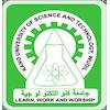 Kano University of Science and Technology logo