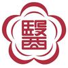 Kansai Medical University logo