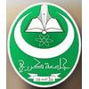 Karary University logo