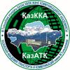 Kazakh Academy of Transport and Communication logo