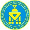 Kazakh State Women's Teacher Training University logo