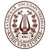 Kazan State Conservatory logo