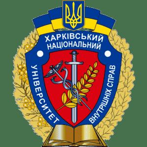 Kharkiv National University of Internal Affairs logo