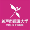 Kobe City College of Nursing logo
