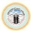 Kofi Annan University logo