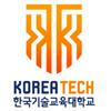Korea University of Technology and Education logo