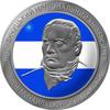 Kremenchuk Mykhailo Ostrohradskyi National University logo