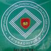 Krisnadwipayana University logo
