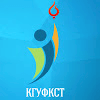 Kuban State University of Physical Culture, Sport and Tourism logo