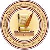 Kumar Bhaskar Varma Sanskrit and Ancient Studies University logo