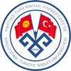 Kyrgyz-Turkish Manas University logo