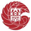 Kyushu Sangyo University logo